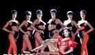 Dita von Teese in Crazy Horse - Trailer (Deutsch | German)