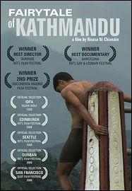 Fairytale of Kathmandu - Poster / Capa / Cartaz - Oficial 1