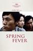 Febre de Primavera