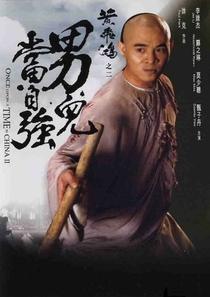 Era Uma Vez na China 2 - Poster / Capa / Cartaz - Oficial 6