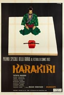Harakiri - Poster / Capa / Cartaz - Oficial 5