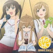 Minami-ke - 1ª Temporada - Poster / Capa / Cartaz - Oficial 1