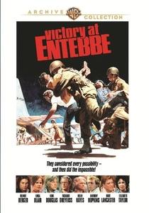 Vitória em Entebbe - Poster / Capa / Cartaz - Oficial 2