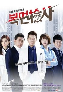 Masked Prosecutor - Poster / Capa / Cartaz - Oficial 2