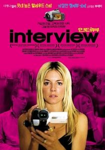 Entrevista - Poster / Capa / Cartaz - Oficial 4