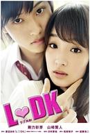 L-DK (L♥DK)