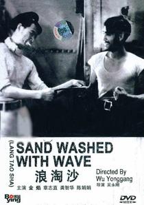 Waves Washing the Sand - Poster / Capa / Cartaz - Oficial 2