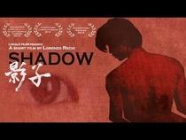 Shadow - Poster / Capa / Cartaz - Oficial 1