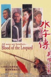 Sangue do Leopardo - Poster / Capa / Cartaz - Oficial 2