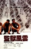 Prisioneiro do Inferno (Gam yuk fung wan)