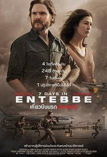 7 Dias em Entebbe - Poster / Capa / Cartaz - Oficial 7