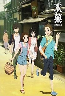 Hyouka - Poster / Capa / Cartaz - Oficial 6