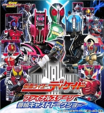 Kamen Rider × Kamen Rider W & Decade: Movie War 2010 - Poster / Capa / Cartaz - Oficial 1
