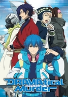 DRAMAtical Murder OVA: Data_xx_Transitory (DRAMAtical Murder OVA: Data_xx_Transitory)