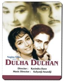 Dulha Dulhan - Poster / Capa / Cartaz - Oficial 1