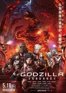 Godzilla: Cidade no Limiar da Batalha (Gojira: Kessen Kidō Zōshoku Toshi)