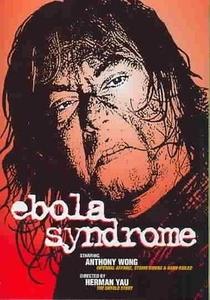 Síndrome de Ebola - Poster / Capa / Cartaz - Oficial 1