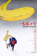 Banana Paradise (Xiang jiao tian tang)