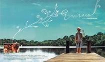 Ensaio - Poster / Capa / Cartaz - Oficial 2
