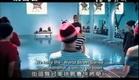 跳出去 (香港版預告)  Jump (HK Trailer)