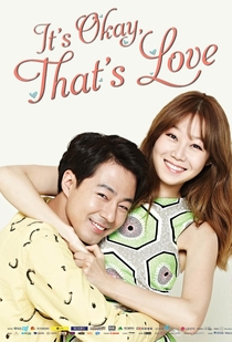 It's Okay, It's Love - Poster / Capa / Cartaz - Oficial 3
