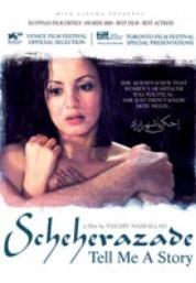 Sherazade, Conte-me uma História - Poster / Capa / Cartaz - Oficial 1