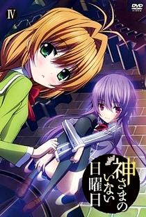 Kamisama no Inai Nichiyoubi - Poster / Capa / Cartaz - Oficial 10