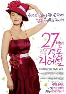 Vestida Para Casar - Poster / Capa / Cartaz - Oficial 4