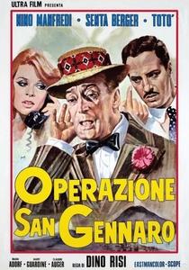Operação São Genaro - Poster / Capa / Cartaz - Oficial 1