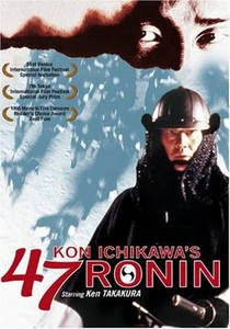 47 Ronin - Poster / Capa / Cartaz - Oficial 1