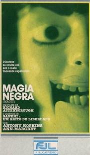 Magia Negra - Poster / Capa / Cartaz - Oficial 3