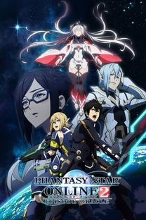 Phantasy Star Online 2: Episode Oracle - Poster / Capa / Cartaz - Oficial 1