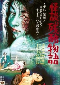 Kaidan zankoku monogatari - Poster / Capa / Cartaz - Oficial 1