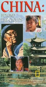 China: Beyond the Clouds - Poster / Capa / Cartaz - Oficial 1