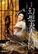 Fascination - Portrait of a Lady (Genso fujin ezu)