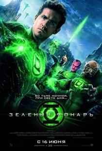 Lanterna Verde - Poster / Capa / Cartaz - Oficial 7