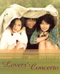 Lover's Concerto - Poster / Capa / Cartaz - Oficial 2