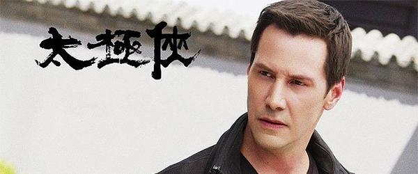 Primeiro trailer de Man of Tai Chi de Keanu Reeves