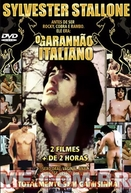 O Garanhão Italiano (The Party at Kitty and Stud's)