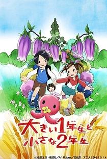 Ookii 1 Nensei to Chiisana 2 Nensei - Poster / Capa / Cartaz - Oficial 1