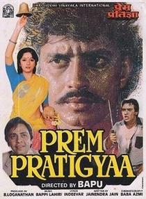 Prem Pratigyaa - Poster / Capa / Cartaz - Oficial 2