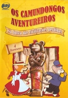 Os Camundongos Aventureiros (The Country Mouse and the City Mouse Adventures)