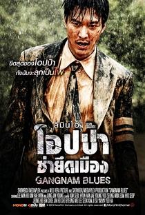 Gangnam Blues - Poster / Capa / Cartaz - Oficial 6