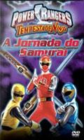 Power Rangers: Tempestade Ninja - A Jornada do Samurai  - Poster / Capa / Cartaz - Oficial 1
