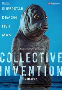 Collective Invention - Poster / Capa / Cartaz - Oficial 13