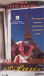 Salada Russa Em Paris - Poster / Capa / Cartaz - Oficial 1