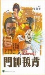 O Mestre do Kung Fu - Poster / Capa / Cartaz - Oficial 2