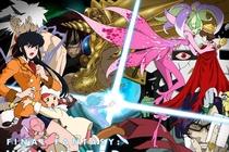 Final Fantasy: Unlimited - Poster / Capa / Cartaz - Oficial 1