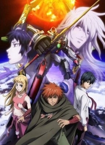 Sousei no Aquarion - Poster / Capa / Cartaz - Oficial 1