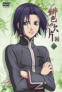 Hiiro no Kakera (1ª Temporada) - Poster / Capa / Cartaz - Oficial 6